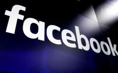 الصورة: تقرير يتهم «فيس بوك» بالتسامح مع نشر إعلانات مضللة مناخياً