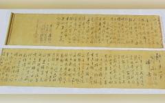 الصورة: مخطوطة بيد الزعيم الصيني ماو تسي تونغ سرقها لصوص