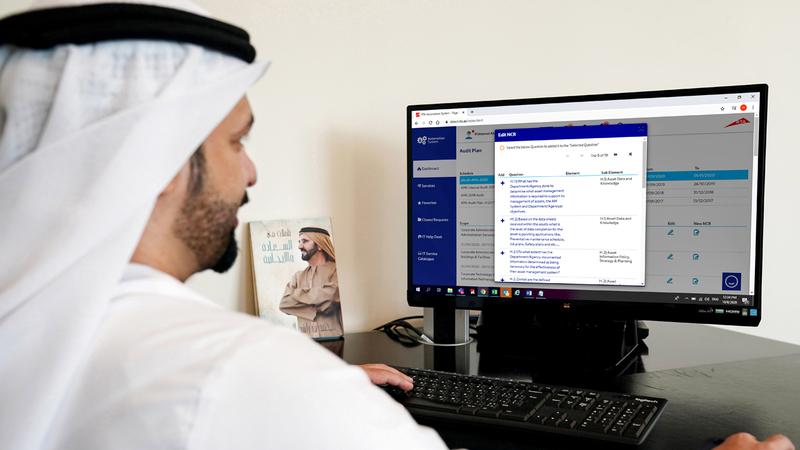 «البرنامج» يسمح بإصدار أنواع مختلفة من التقارير.  من المصدر