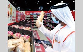 بلدية دبي تخالف 77 منشأة غير ملتزمة بالإجراءات الوقائية في أسبوع thumbnail