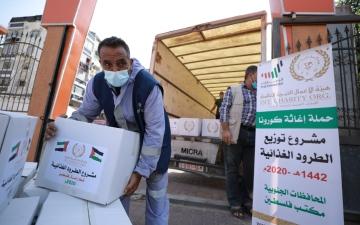 الصورة: بالفيديو والصور.. «حملة طوارئ كورونا».. إغاثة إماراتية لدفع الوباء عن الغزيين