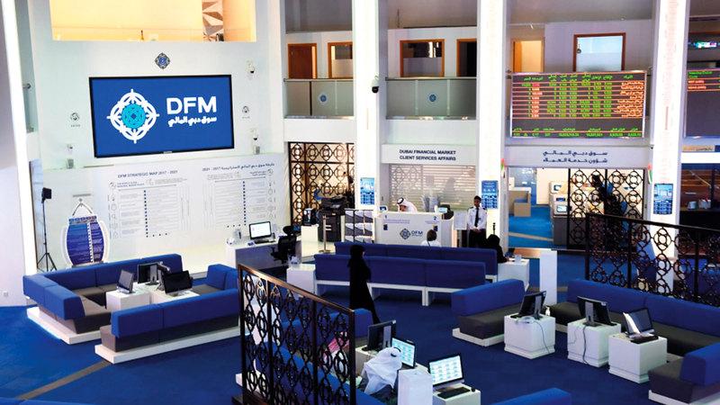«السوق» أكد أن الخطوة الجديدة تسهم في فتح آفاق للمستثمرين وشركات الوساطة. أرشيفية
