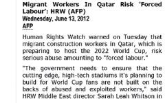 الصورة: «رسائل هيلاري» تكشف خطط قطر لإثارة الفوضى والإرهاب