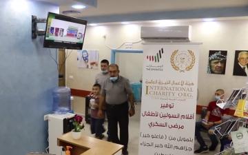 الصورة: بالفيديو.. الإمارات تخفف أوجاع أطفال مرض السكري في فلسطين