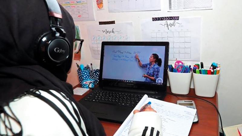 المبادرة هدفها مساندة ذوي الطلبة ممن تأثروا بتداعيات جائحة كورونا. أرشيفية