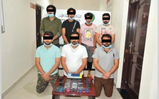 ضبط عصابة للجوائز الوهمية في عجمان thumbnail