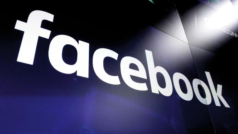 لن تكون مهمة «فيس بوك» يوم الانتخابات سهلة. أ.ب