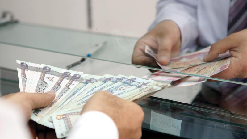 البنوك مجبرة على عدم منح تمويلات جديدة حتى تعديل التقييم الائتماني. أرشيفية