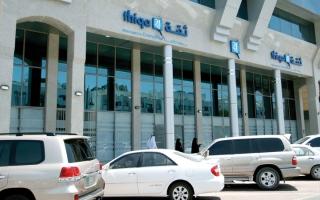 الصورة: إيقاف تغطية «ثقة» في المستشفيات خارج أبوظبي