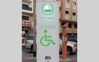 الصورة: شرطة دبي تقدّم «لبيه» لأصحاب الهمم وكبار المواطنين