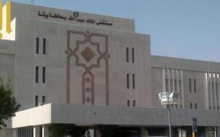 الصورة: السعودية: إعادة يد لمصاب تعرّضت لقطع كامل