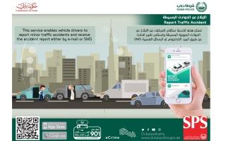 شرطة دبي توفر خدمتين ذكيتين تختزلان الوقت والزحام thumbnail