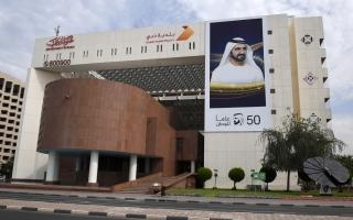 """الصورة: """"بلدية دبي"""" إغلاق مغسلتين ومخالفة 9 مؤسسات لتجاهل إجراءات """"كورونا"""""""