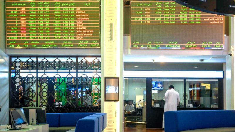 مؤشر سوق دبي المالي أغلق عند مستوى 2194.63 نقطة. ■ أرشيفية