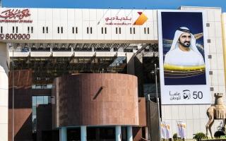 الصورة: «بلدية دبي»: التزام المنشآت بتدابير «كورونا» ارتفع إلى 98%