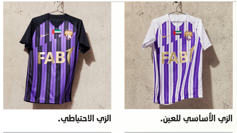 Al Ain Reveals His Basic And Spare New Outfit Teller Report