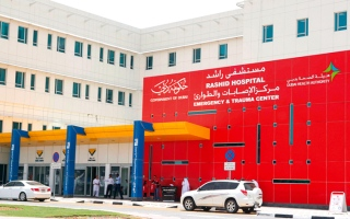 الصورة: مستشفى راشد يضمّ تقنية حديثة لقياس ضغط الدماغ