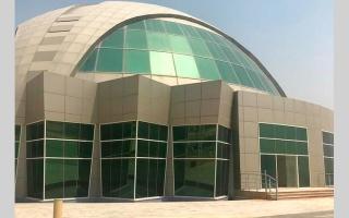 مبنى جديد لجامعة أم القيوين بـ 50 مليون درهم thumbnail