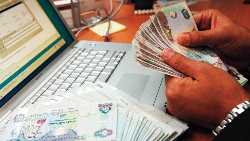 إعادة جدولة القروض العقارية أفضل من تحوّل البنك إلى استقطاع القسط مكتملاً من الراتب.  أرشيفية