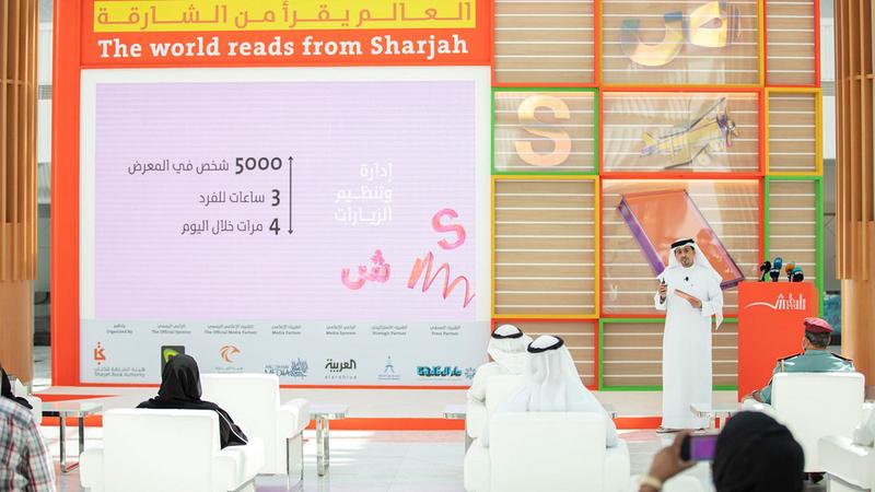 خلال المؤتمر الصحافي الذي عقدته هيئة الشارقة للكتاب.. ونقلت وقائعه في بث مباشر عبر منصة «زووم». الإمارات اليوم
