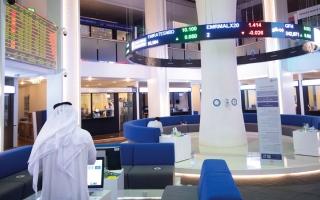 محللان: أداء جيد لأسواق المال رغم ضعف السيولة