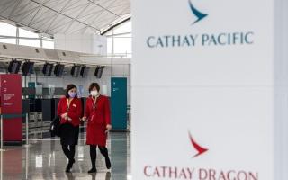 الصورة: شركة طيران في هونغ كونغ تعتزم شطب 6000 وظيفة