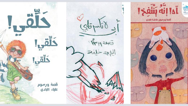 الاختيار يأتي تعزيزاً لمشاركة الناشرين والمؤلفين والمؤسسات الثقافية الإماراتية في نشر الوعي بأهمية الكتب الصامتة. من المصدر