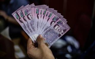 الصورة: سورية: إعفاء العاملين منخفضي الدخل من الضريبة.. ومنحة لجميع الموظفين