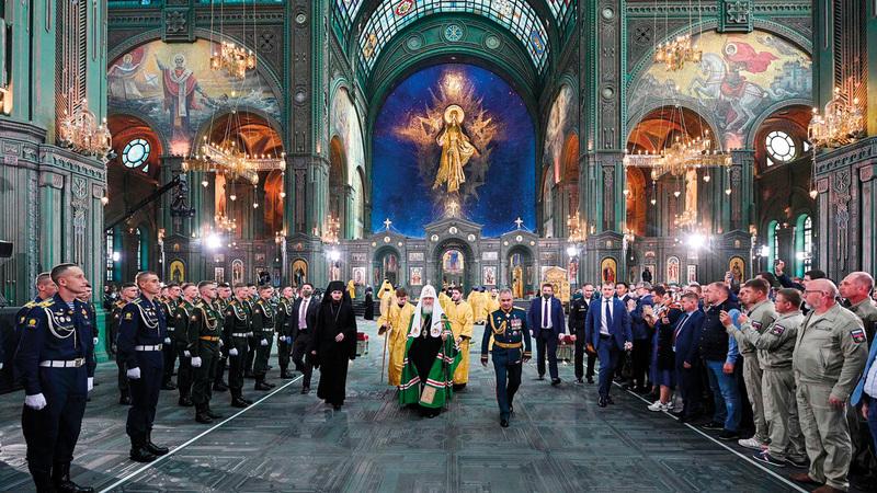 تمّت إزالة صور بوتين من الفسيفساء في الكاتدرائية بعد جدل بشأنها.   أرشيفية