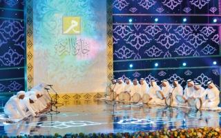 الصورة: كل القلوب إلى الحبيب تميل.. «الثقافة» تحتفل بالمولد النبوي الشريف
