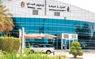 الصورة: الإمارات وإسرائيل توقّعان اتفاقية خدمات النقل الجوي