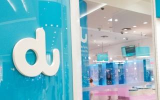 الصورة: %41.6 نمواً في صافي دخل «الإمارات للاتصالات المتكاملة» بالربع الثالث