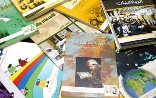 الصورة: رواج إعلانات الكتب الدراسية المستعملة.. وآباء يقبلون عليها خفضاً للنفقات