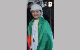 الصورة: سلطان سالم المزروعي يتوج بلقب بطل تحدي القراءة العربي في الإمارات