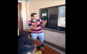 """الصورة: مصر.. حفلة رقص باستخدام """"السبورة الذكية"""" تحيل مديرة مدرسة للنيابة"""