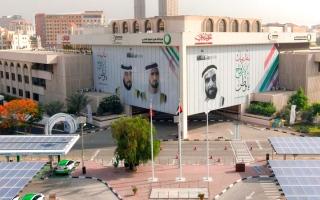 الصورة: «ديوا» تنظّم جلسات وندوات افتراضية خلال «دبي للطاقة الشمسية»