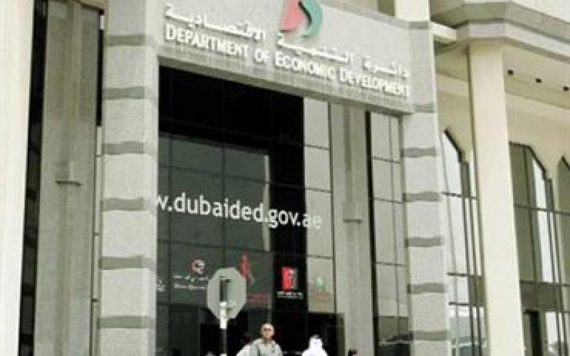 """اقتصادية دبي"""" تضبط 25 محلا لتحويل الأموال إلى """"بنغلاديش"""" بدون ترخيص"""