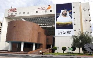 الصورة: إغلاق 14 مؤسسة في دبي خلال 3 أسابيع لمخالفتها الإجراءات الاحترازية