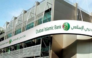"""الصورة: توقف مؤقت لخدمات """"دبي الإسلامي"""" لدواعي الدمج مع """"نور بنك"""""""