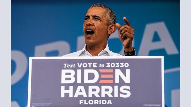 باراك أوباما: «ترامب أخفق تماماً في إدارة أزمة (كورونا)، ولا يمكنه حتّى حماية نفسه».