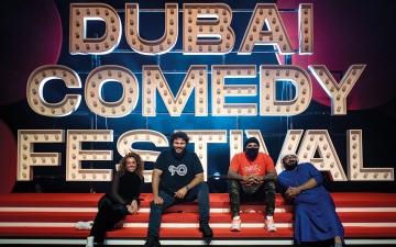 الصورة: «دبي للكوميديا» يختتم فعالياته: موعدنا في 2021