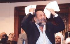 الصورة: وفاة نائب مصري سابق عقب فوز زوجته في الانتخابات