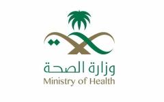 """الصورة: السعودية تسجل 16 حالة وفاة و399 إصابة جديدة بـ""""كورونا"""""""