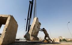 الصورة: إعادة فتح المنطقة الخضراء في بغداد بشكل جزئي