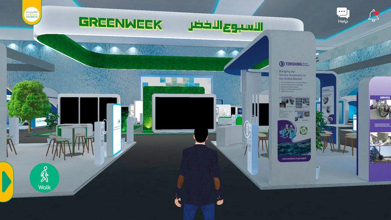 جانب من فعاليات معرض «ويتيكس ودبي للطاقة الشمسية» الذي تنظمه الهيئة افتراضياً. من المصدر