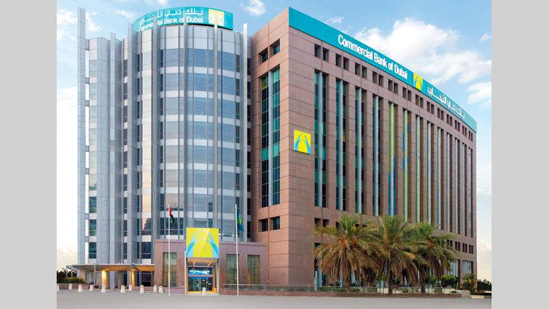 البنك استمر في تقديم الخدمات المصرفية دون انقطاع طوال فترة جائحة «كورونا».  ■ من المصدر