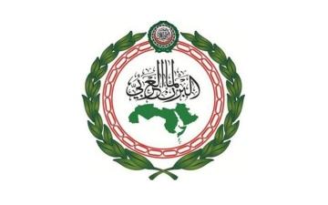 الصورة: البرلمان العربي يؤكد رفضه للتدخلات الخارجية في الشؤون العربية