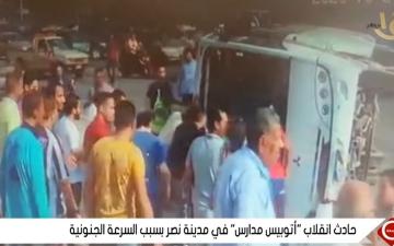 الصورة: مصر.. حادث سير أنقذ حياة الكثيرين