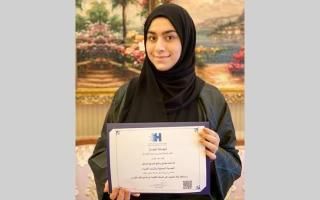 الصورة: طالبة مواطنة تبتكر نظاماً ذكياً لـ «نجدة» أصحاب الهمم