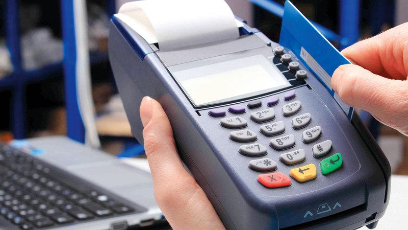 الكثير من العملاء باتوا يفضلون الدفع عن طريق البطاقات والتطبيقات.  أرشيفية
